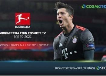 COSMOTE TV - Bundesliga - 2018-2021