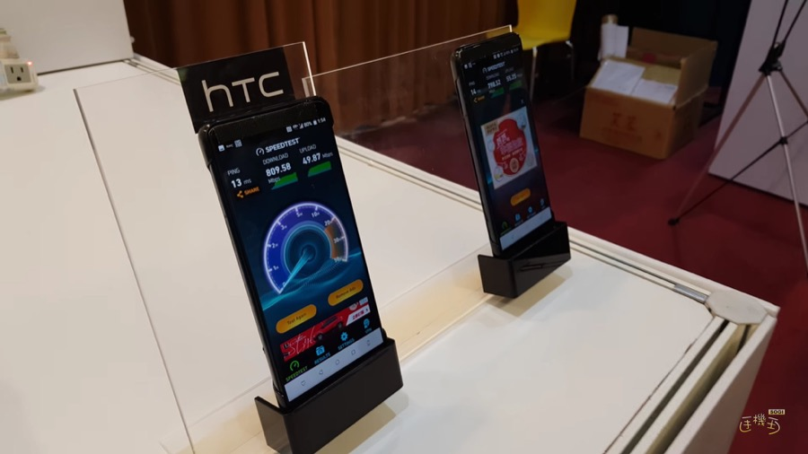 HTC U12 5G event leak