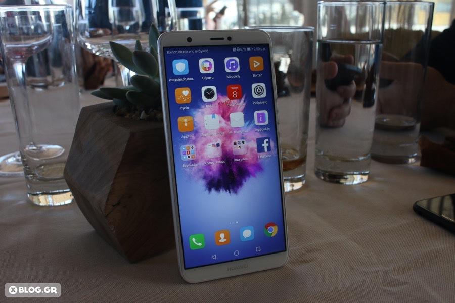 Huawei P Smart hands on 12