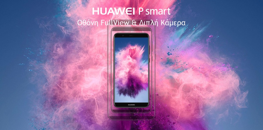 Huawei P smart greek hero