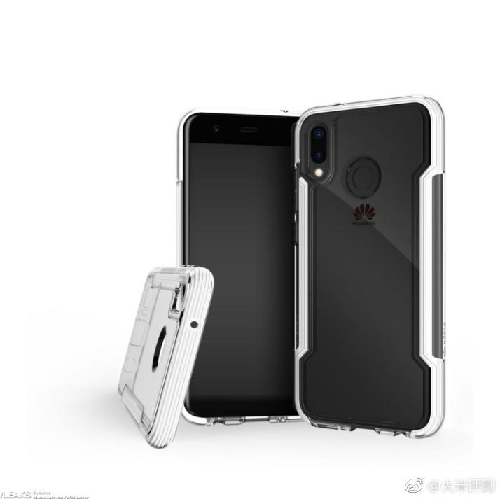 Huawei P20 case leak
