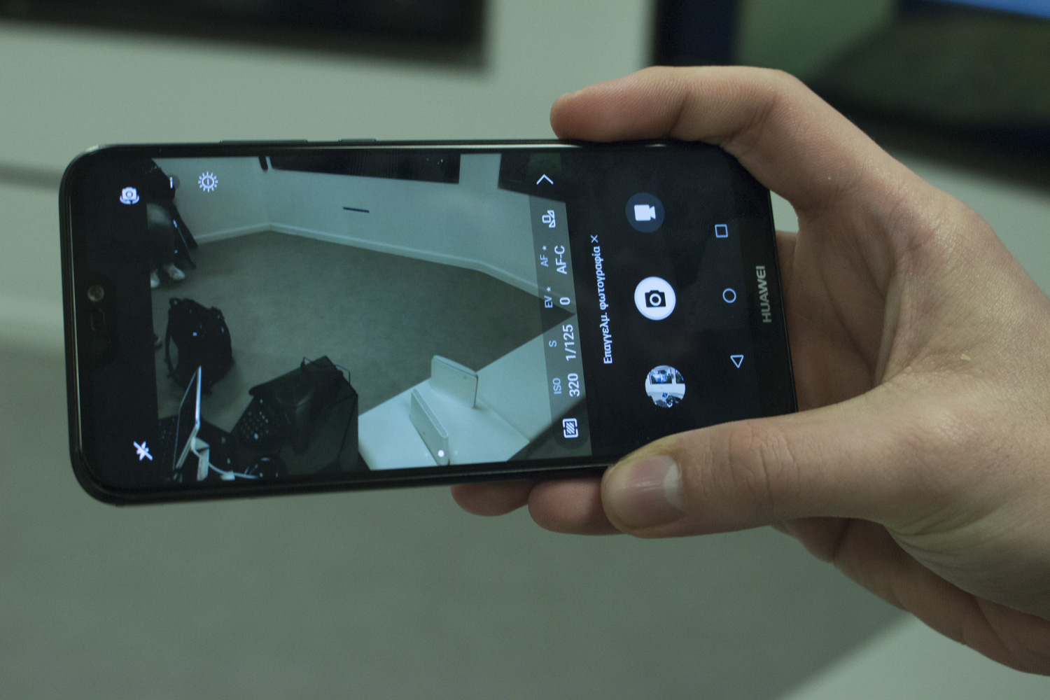 Huawei P20 Lite camera hands on