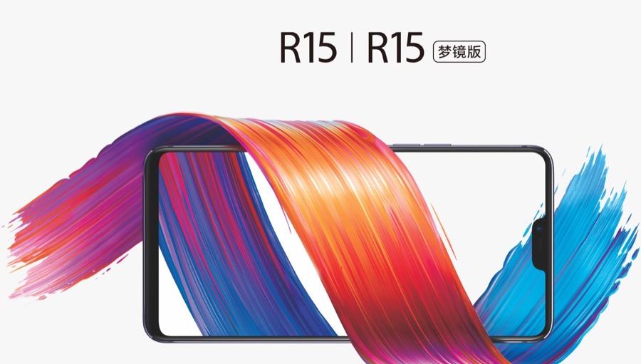 Oppo R15 Dream Mirror Edition hero