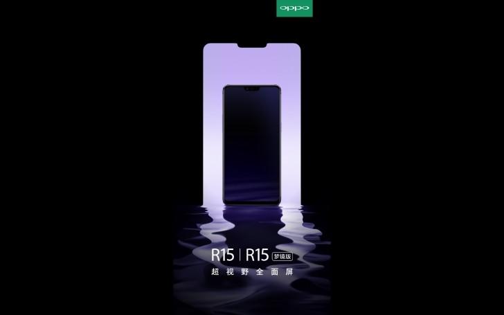 Oppo R15 teaser