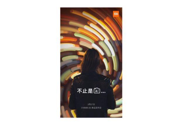 Xiaomi Mi MIX 2S AI camera teaser