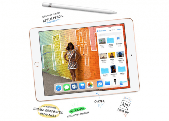 Apple iPad 2018 GR