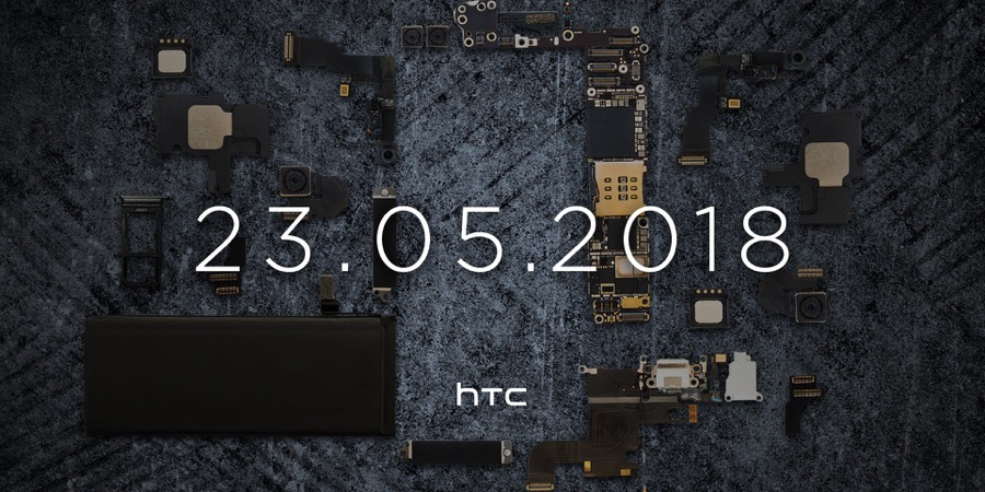 HTC U12+ launch date