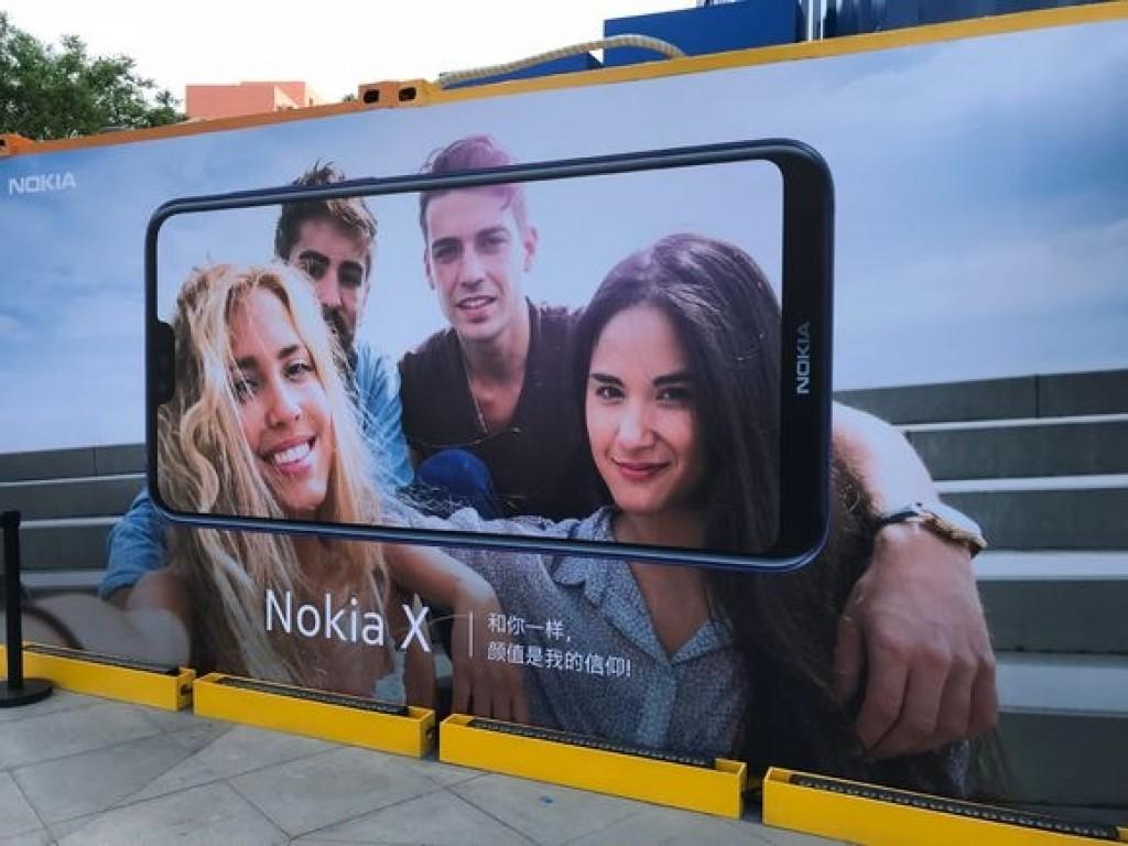 Nokia X6 leak hero