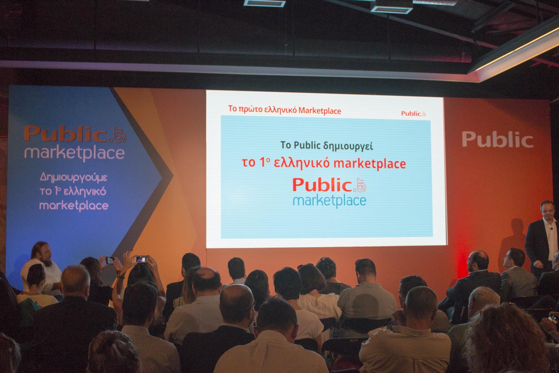 Public Μarketplace (8)