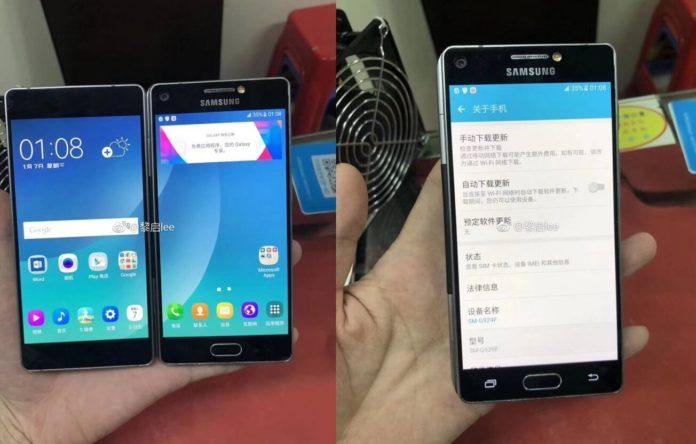 Samsung Galaxy X prototype leak (5)