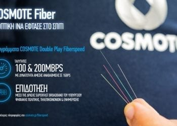 COSMOTE Fiber To The Home infographic