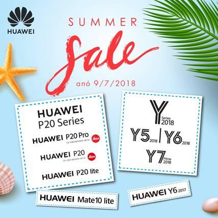 Huawei Summer Sales 2018