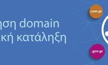 .el domain banner