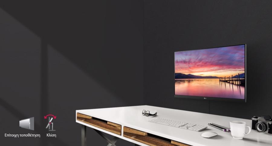 LG Premium MK600M PC Monitor series photo 4