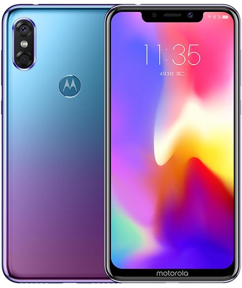 Motorola P30 Aurora Blue