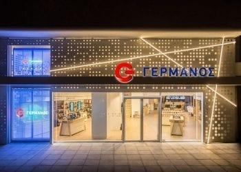 ΓΕΡΜΑΝΟΣ Νέο κατάστημα στη Γλυφάδα