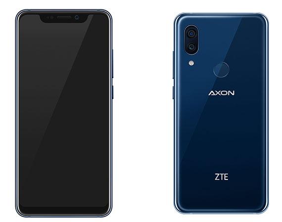 ZTE Axon 9 Pro 1