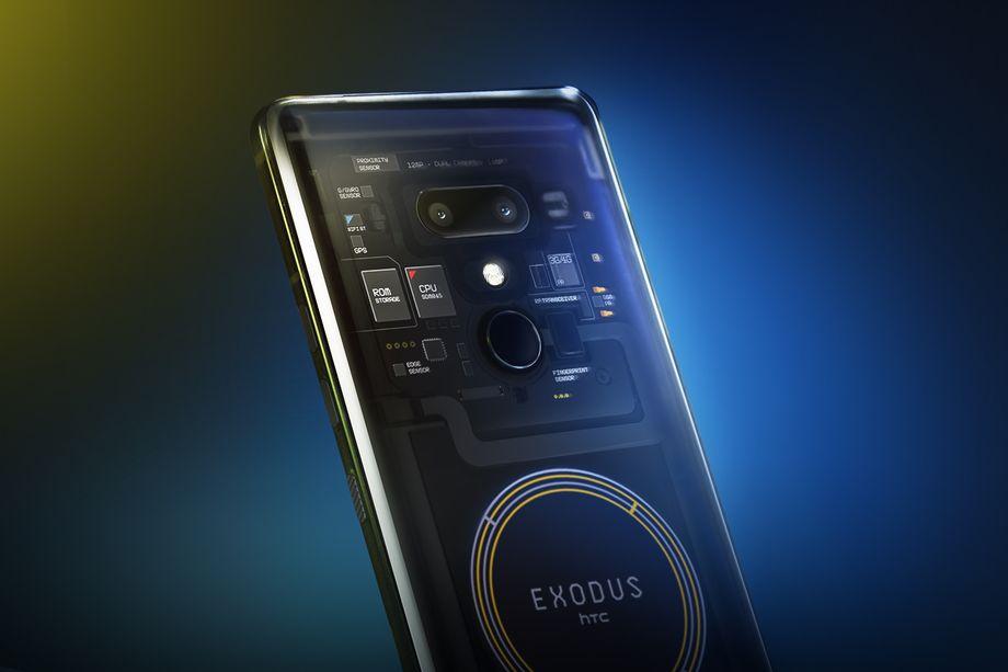 HTC Exodus 1 back hero
