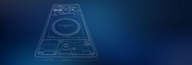 HTC Exodus 1 sketch