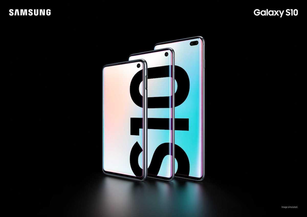Samsung Galaxy S10e S10 S10+ combo