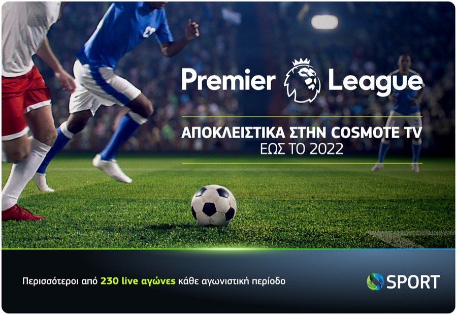 COSMOTE TV Premier League