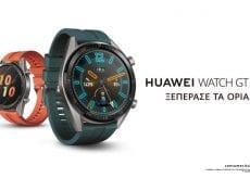 HUAWEI Watch GT Active hero
