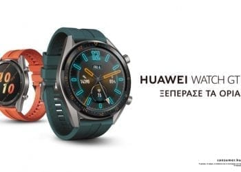 HUAWEI Watch GT Active hero