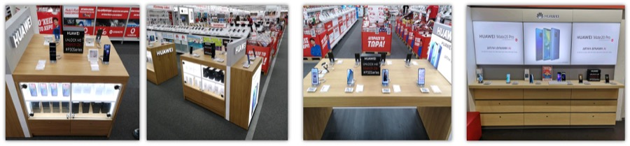 Huawei P30 mystery boxes in greek stores (2)