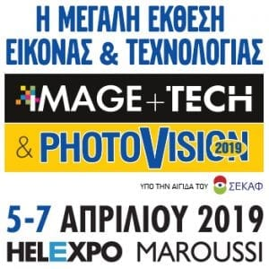 IMAGE +TECH & PHOTOVISION 2019 banner