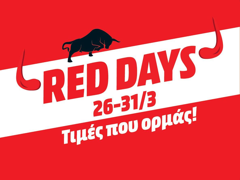Media Markt Red Days