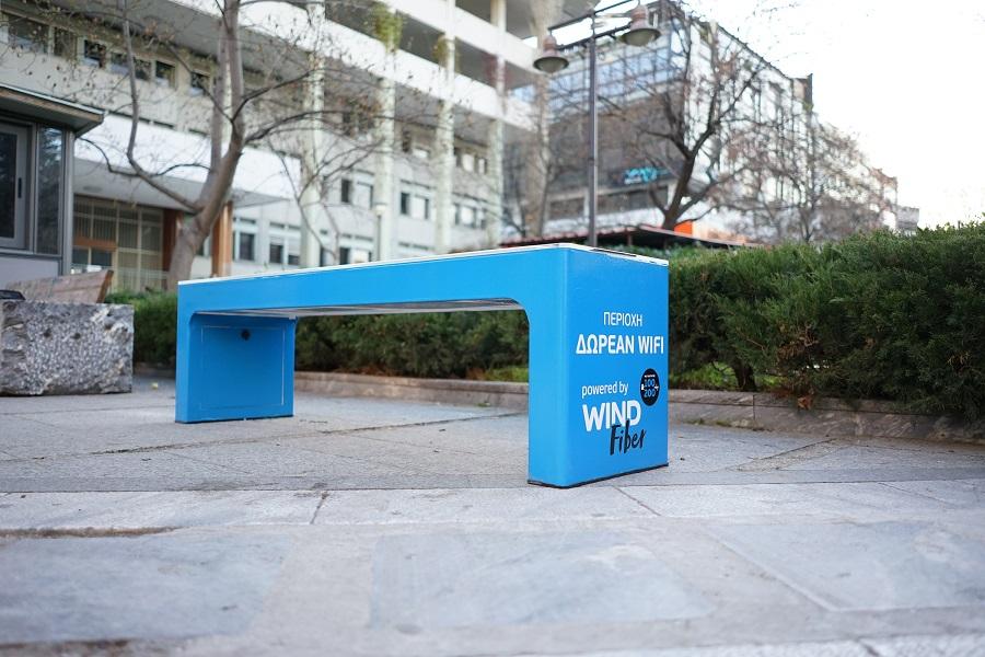 WIND Fiber smart bench at Larisa