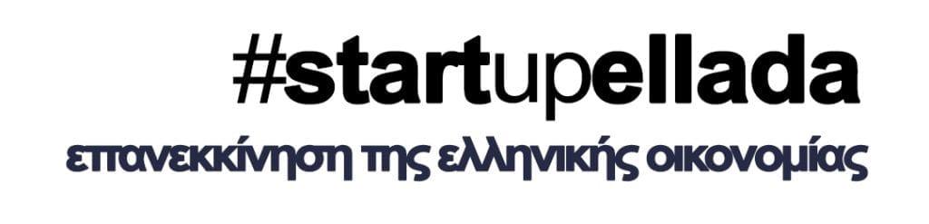 COSMOTE TV Start-up Ελλάδα logo
