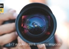 IMAGE +TECH & PHOTOVISION 2019