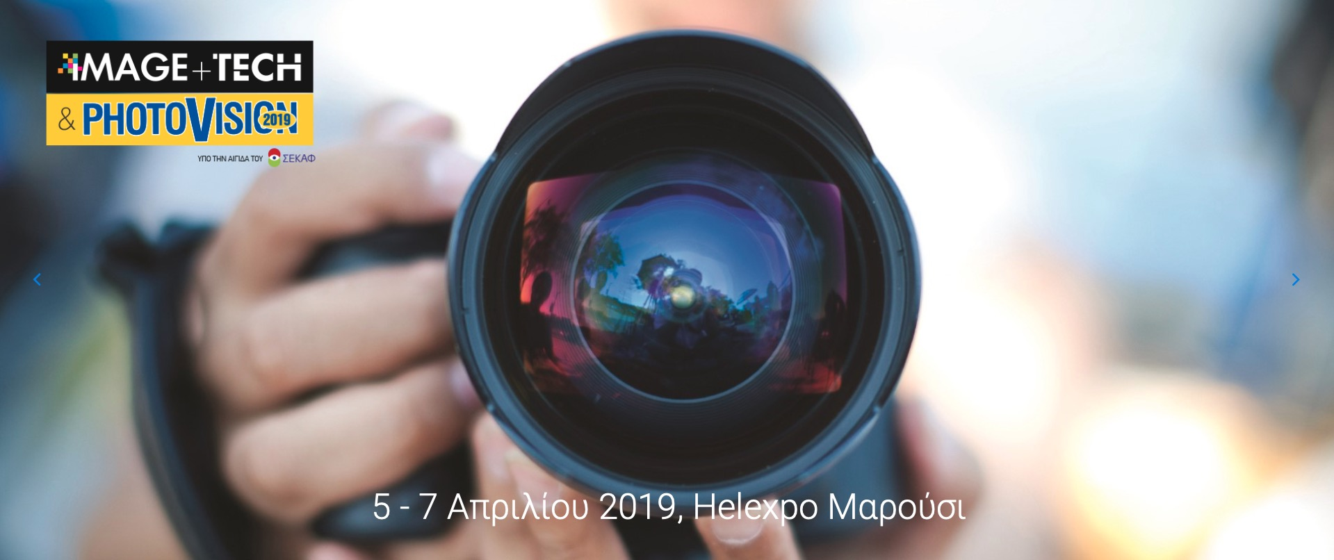 IMAGE +TECH & PHOTOVISION 2019