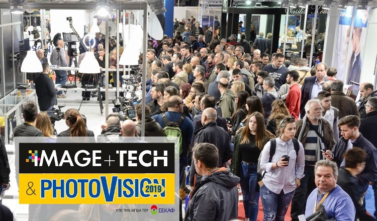 IMAGE+TECH & PHOTOVISION 2019 (2)