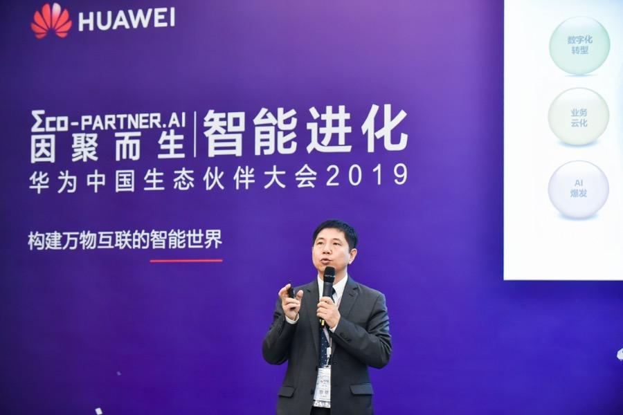 Leon Wang President of Huawei Data Center Network