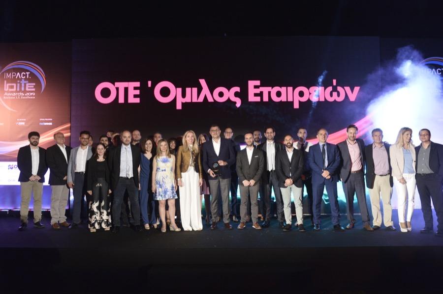 Όμιλος ΟΤΕ IT Excellence Αwards