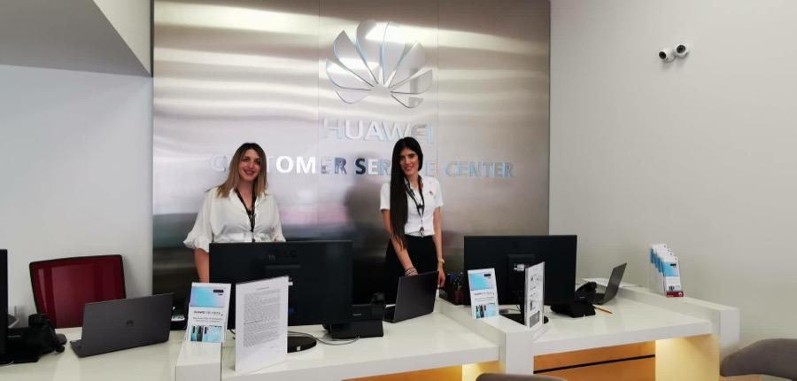 Huawei Customer Service Center 2