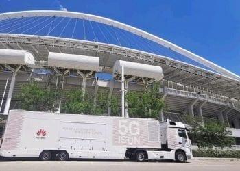 Huawei Road Show 2019