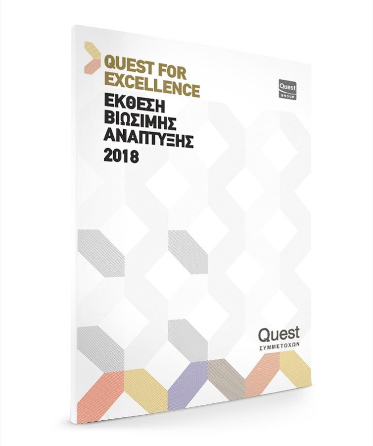 Quest CSR 2018