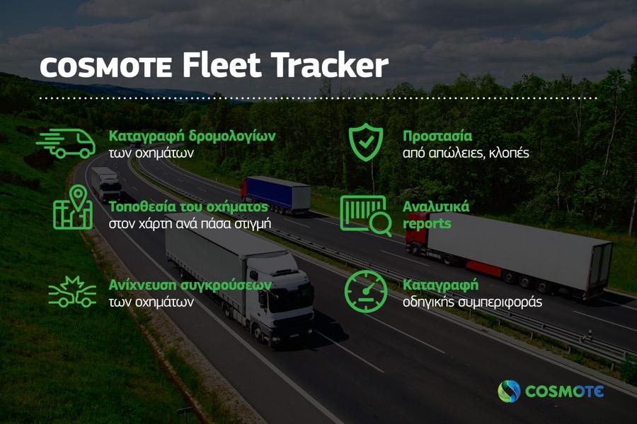 COSMOTE Fleet Tracker