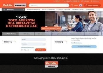 Public Business