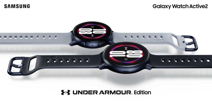 Samsung Galaxy Watch Active2 Under Armour