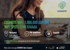 COSMOTE WiFi Infographic