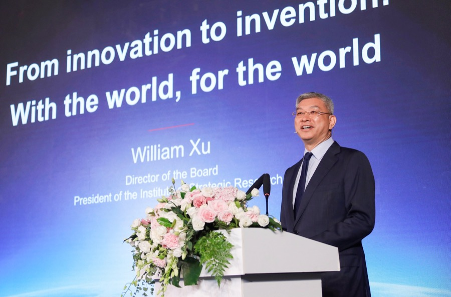 William Xu, Huawei Director of the Board, President of the Institute of Strategic Research