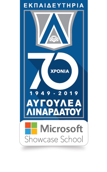 Microsoft - Εκπαιδευτήρια Αυγουλέα-Λιναρδάτου