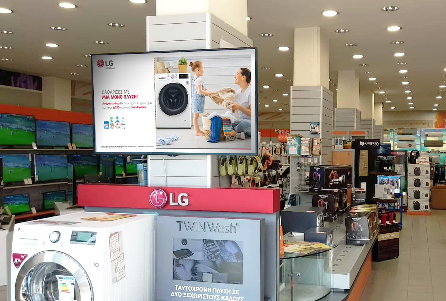 lg business solutions at expert retail stores 2