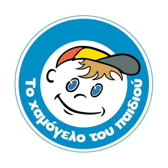 Το Χαμόγελο του Παιδιού logo Greek