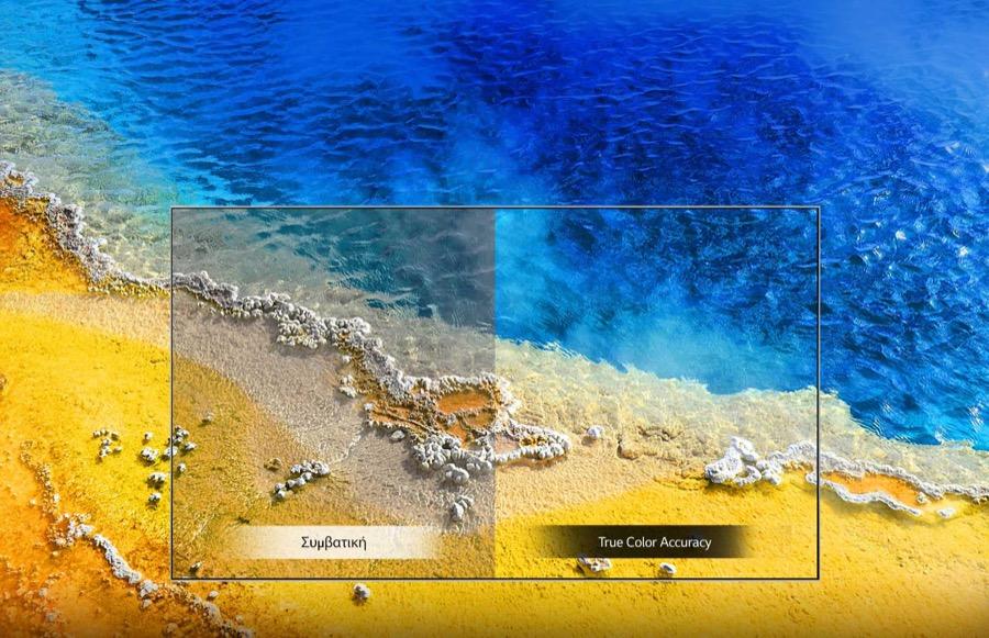 LG um7600plb TV true color accuracy
