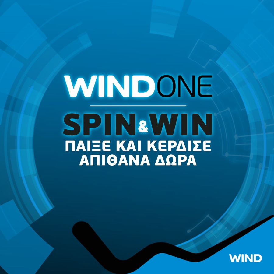 WIND ONE Spin and Win